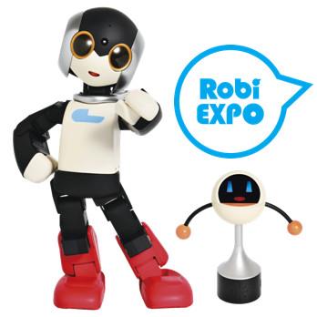 【ロビEXPO】いよいよ明日から開催!