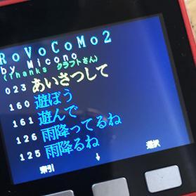 miconoさん