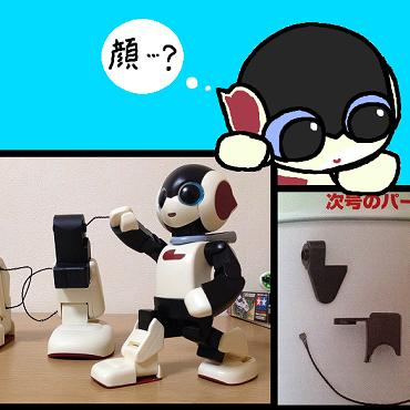 ☆Subaruさん