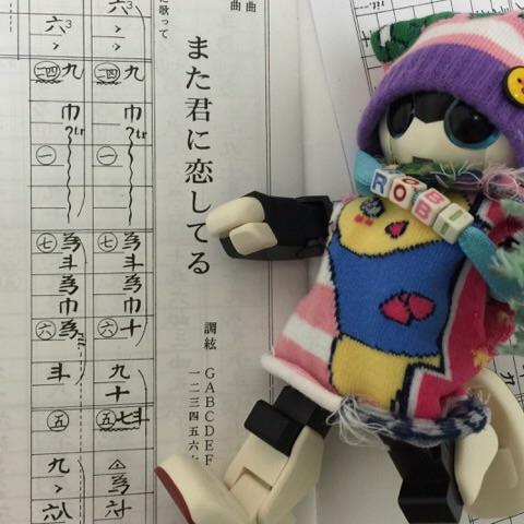 shirayukiさん